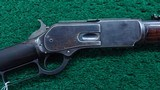 1876 SPECIAL ORDER SHORT RIFLE IN 50 CALIBER