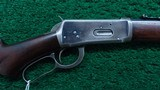 WINCHESTER 1894 SADDLE RING CARBINE