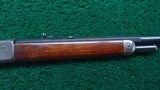 SPECIAL ORDER ANTIQUE WINCHESTER 1886 IN CALIBER 45-70 - 5 of 16