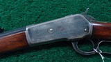 SPECIAL ORDER ANTIQUE WINCHESTER 1886 IN CALIBER 45-70 - 2 of 16