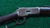 1ST YEAR PRODUCTION WINCHESTER MODEL1892 SRC