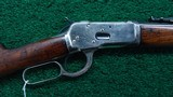 WINCHESTER MODEL 1892 SRC