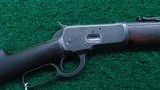 ANTIQUE WINCHESTER 1892 SRC