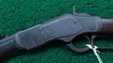 EXTREMELY RARE 1873 SHORT RIFLE - 2 of 18