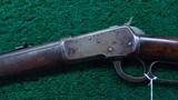 44 CALIBER MODEL 1892 RIFLE - 2 of 15
