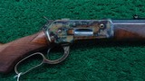 WINCHESTER MODEL 1886 DELUXE RIFLE IN THE POPULAR CALIBER 50 EXPRESS
