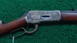 WINCHESTER MODEL 1886 RIFLE IN HARD TO FIND 50 EXPRESS