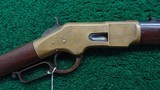 WINCHESTER MODEL 1866 EARLY HENRY MARKED SRC