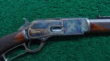 WINCHESTER MODEL 1876 DELUXE CHECKERED PISTOL GRIP SHORT RIFLE IN 50 EXPRESS