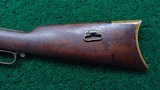 SECOND MODEL HENRY RIFLE - 15 of 19