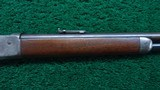WINCHESTER MODEL 1886 RIFLE IN 45-70 CALIBER - 5 of 19