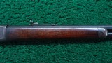 WINCHESTER 1892 FIRST YEAR PRODUCTION RIFLE - 5 of 16