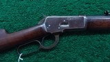 WINCHESTER 1892 FIRST YEAR PRODUCTION RIFLE