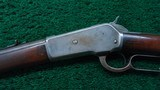WINCHESTER MODEL 1886 RIFLE - 2 of 17