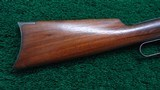 WINCHESTER MODEL 1886 RIFLE - 15 of 17