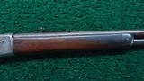 WINCHESTER MODEL 1886 RIFLE - 5 of 17