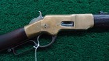 EARLY FIRST MODEL 1866 FLAT SIDE CARBINE