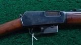 WINCHESTER MODEL 1905 32 CALIBER SEMI AUTOMATIC RIFLE