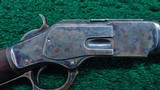 WINCHESTER 1873 DELUXE CASE COLORED SRC - 2 of 6