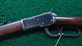 WINCHESTER MODEL 1892 RIFLE - 2 of 16
