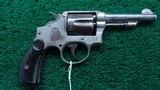 SMITH & WESSON SECOND MODEL 1902 -1st CHANGE .38 MILITARY & POLICE REVOLVER