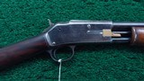 SMALL FRAME COLT LIGHTNING CALIBER 22