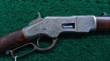 DELUXE ENGRAVED WINCHESTER MODEL 1866 SADDLE RING CARBINE