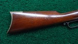 VERY FINE 2ND MODEL HENRY RIFLE - 17 of 19