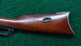 VERY FINE 2ND MODEL HENRY RIFLE - 15 of 19