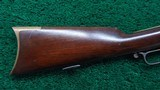 HISTORICAL WINCHESTER 1866 RIFLE - 21 of 23
