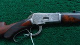 DELUXE WINCHESTER SPECIAL ORDER MODEL 1892 ENGRAVED CALIBER 32 SMOOTH BORE RIFLE