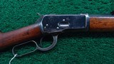 WINCHESTER MODEL 1892 RIFLE IN 44 WCF