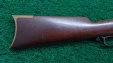 LATE PRODUCTION HENRY RIFLE - 17 of 19