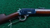 FINE CONDITION MARLIN MODEL 94 IN CALIBER 32-20