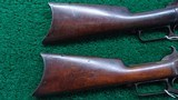 CONSECUTIVE PAIR OF WINCHESTER MODEL 1876 RIFLES BOTH IN CALIBER 40-60 WCF - 17 of 19