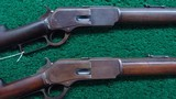 CONSECUTIVE PAIR OF WINCHESTER MODEL 1876 RIFLES BOTH IN CALIBER 40-60 WCF - 1 of 19