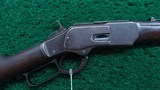 EXTREMELY RARE WINCHESTER 1873 15 INCH TRAPPER WITH A BUTTON MAG