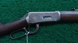 WINCHESTER MODEL 1894 FIRST MODEL RIFLE IN CALIBER 38-55 - 1 of 17
