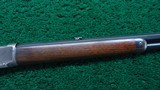 WINCHESTER MODEL 1894 FIRST MODEL RIFLE IN CALIBER 38-55 - 5 of 18