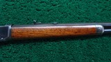 WINCHESTER FIRST MODEL 1894 RIFLE IN CALIBER 38-55 - 5 of 20