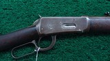 WINCHESTER FIRST MODEL 1894 RIFLE IN CALIBER 38-55 - 1 of 17