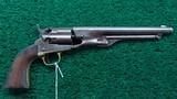 EARLY COLT 1860 ARMY WITH THE FLUTED CYLINDER VARIATION