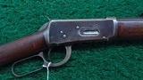 WINCHESTER 1894 FIRST MODEL RIFLE IN CALIBER 38-55