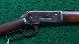 WINCHESTER MODEL 1886 SRC IN CALIBER 38-56