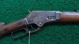 1881 MARLIN WITH RARE DOUBLE SET TRIGGERS