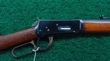 WINCHESTER FIRST MODEL 1894 RIFLE IN CALIBER 38-55