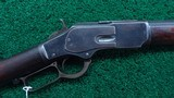 WINCHESTER 3RD MODEL 1873 RIFLE WITH SCARCE ATLANTA POLICE MARKING IN 44-40 CALIBER - 1 of 17