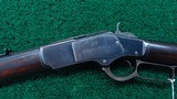 WINCHESTER 3RD MODEL 1873 RIFLE WITH SCARCE ATLANTA POLICE MARKING IN 44-40 CALIBER - 2 of 17