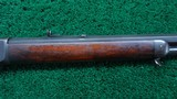 WINCHESTER 3RD MODEL 1873 RIFLE WITH SCARCE ATLANTA POLICE MARKING IN 44-40 CALIBER - 5 of 17