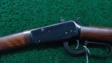 INTERESTING EXPERIMENTAL WINCHESTER TAKEDOWN RIFLE - 2 of 21